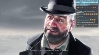 Мэддисон играет в Assassin's Creed: Syndicate
