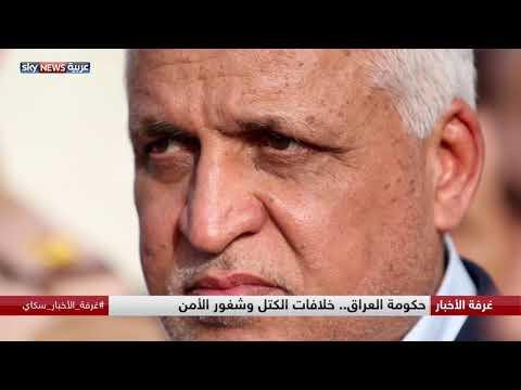 كرة الخلاف العراقية.. في ملعب رئيس الحكومة  - نشر قبل 8 ساعة