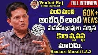 IAS Officer Akunuri Murali Exclusive Full Interview | The Real Talk With VenkatRaj | Myra Media