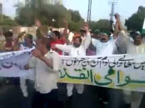 Gullu butt tahir ul qadri agent, vandalism by inqilabi worker of PAT