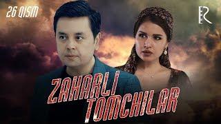 Zaharli tomchilar (o'zbek serial) | Захарли томчилар (узбек сериал) 26-qism