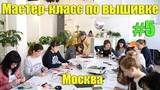 Мастер-класс по вышивке гладью и созданию брошки Лисы. Москва, 14 мая. Блог о вышивке #5