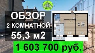 видео Сколько стоит ремонт квартиры в новостройке и во вторичке: цены