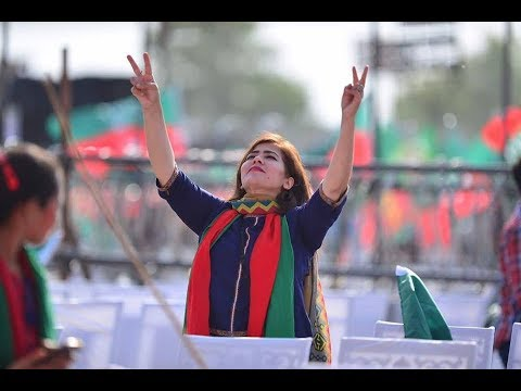 PTI Song - Dut Key Khara hai ab Imran Naya Banay Ga Pakistan thumbnail