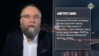 ГКЧП  АВГУСТ 1991 ГОДА