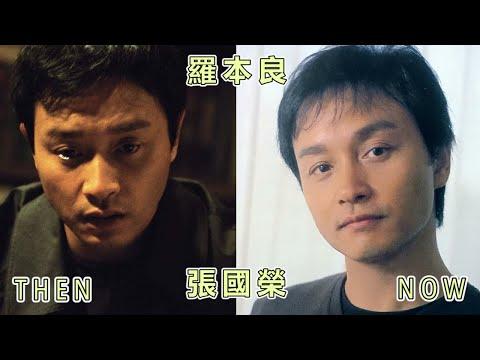 《異度空間》(Inner Senses)||Actor Then & Now|You will be shocked😱