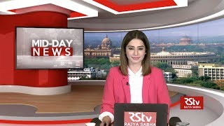 English News Bulletin – November 19, 2019 (1 pm)