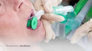 о самом главном: Пневмония, как поддержать уровень глюкозы, последствия ангины