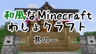 08048-minecraft_thumbnail