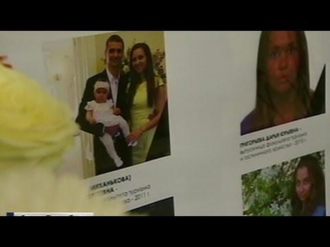 трагедия над синаем фото погибших