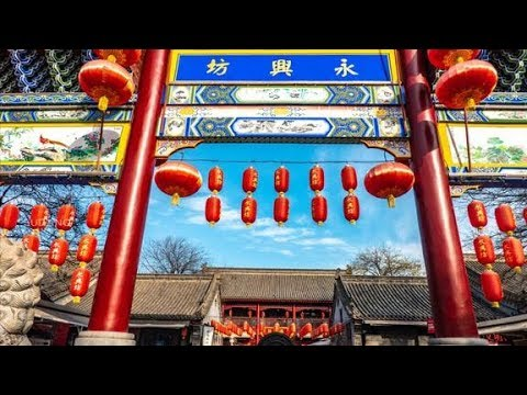 西安永兴坊,可不是简单的仿古美食街,它的来头可不小