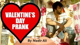 Valentine's Day Prank |Yeh Phool Kaha lajrhe Hoo | By Nadir Ali In P4PAKAO