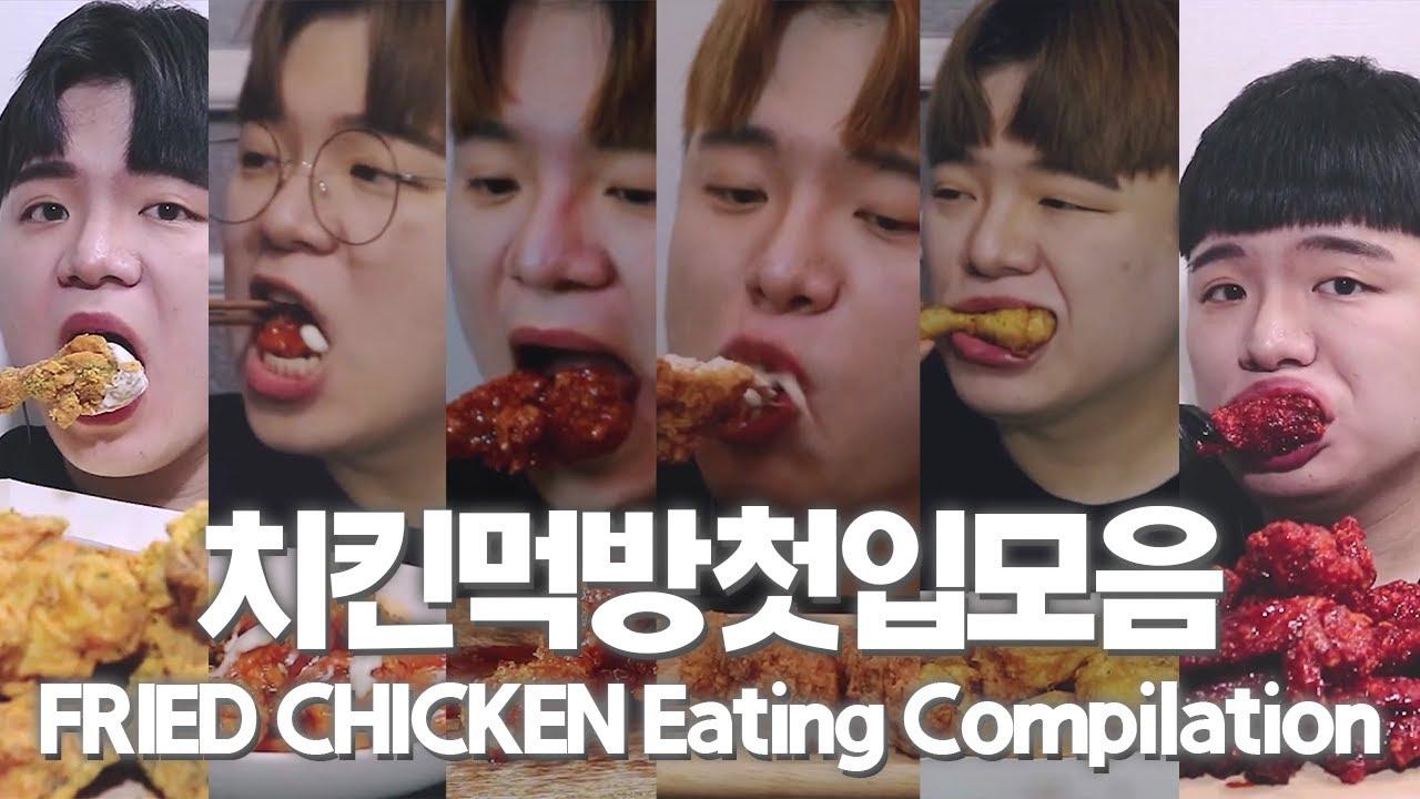 🍗 치킨 먹방 ASMR MUKBANG FRIED CHICKEN Eating Compilation #Shorts