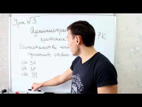 3 урок. ОСА обучение