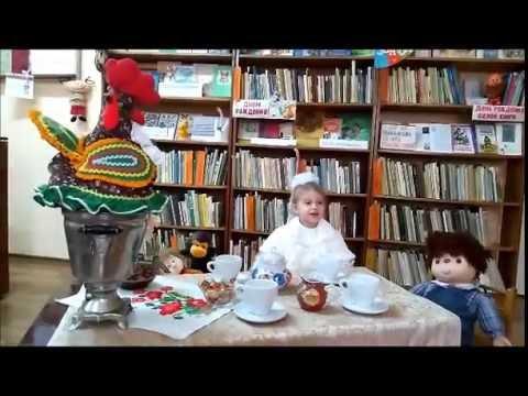Изображение предпросмотра прочтения – СабинаАбраева читает отрывок изпроизведения «Муха Цокотуха» К.И.Чуковского