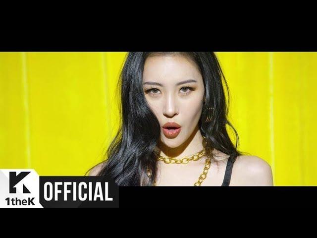 [MV] SUNMI (선미) _ Heroine (주인공)