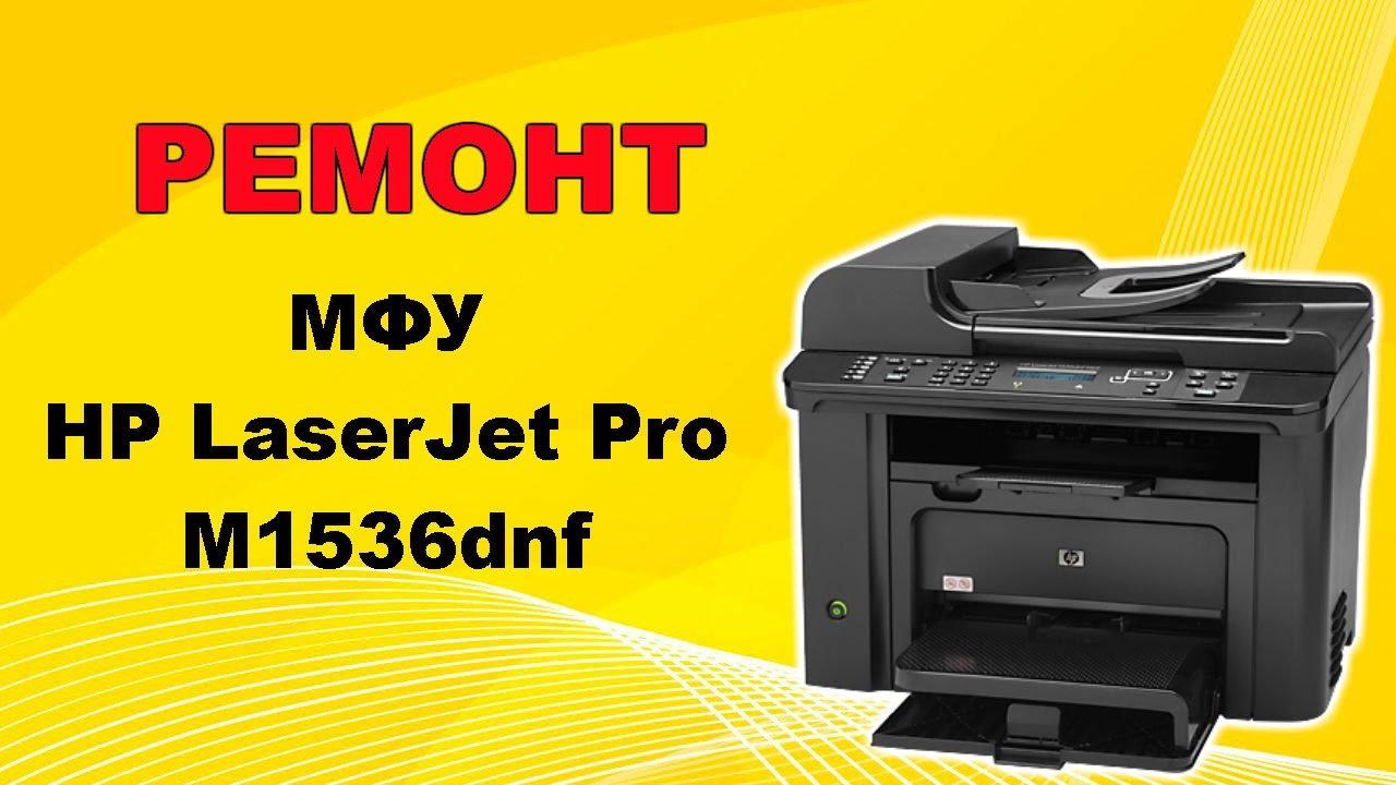 Картриджи для лазерных принтеров по выгодным ценам от 0 руб. Картриджи для лазерных принтеров большой ассортимент на выгодных условиях.