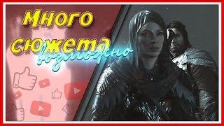 БИТВА С САУРОНОМ — Middle-earth: Shadow of War | #14