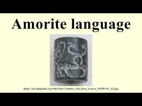 Amorite language