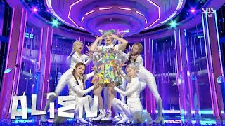 LEE SUHYUN - 'ALIEN' 1018 SBS Inkigayo