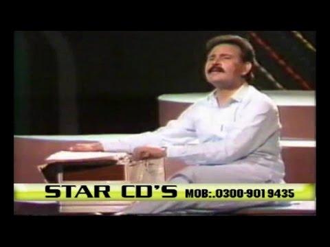 Chi Mei Zra Pa Stargo - Sardar Ali Takkar - Pashto Classic Regional Song