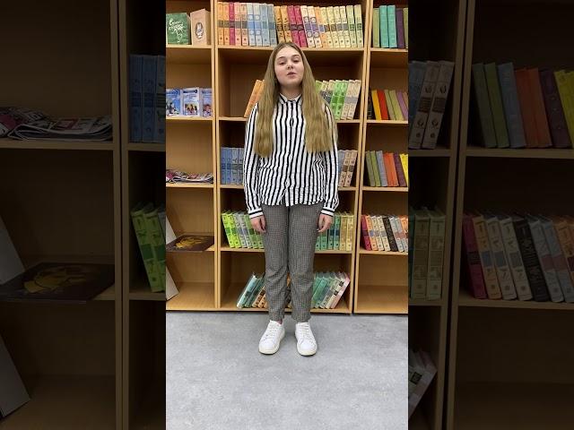 Изображение предпросмотра прочтения – СофияКоношенко читает произведение «Вот оно, глупое счастье...» С.А.Есенина