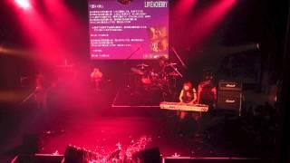 LOVEACHERRYの2012エンタテイメントサーカスinBOTTOMでのライブ動画です。