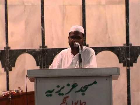 Quran ki Faryad