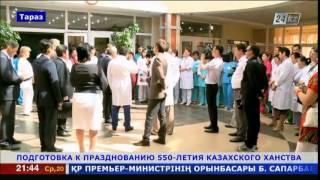 В Жамбылской области Б.Сапарбаев оценил подготовку к празднованию 550-летия Казахского ханства