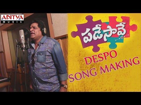 Despo Song Making || Padesave Movie || Karthik Raju , Nithya Shetty || Anup Rubens