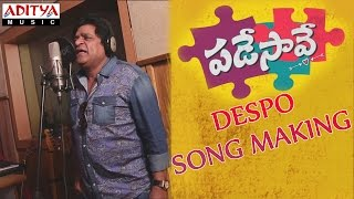 Despo Song Making || Padesave Movie || Karthik Raju , Nithya Shetty || Anup Rubens
