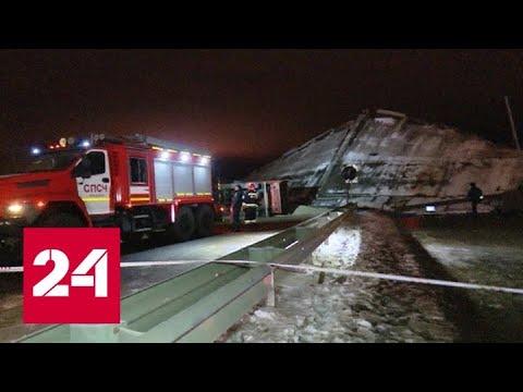 ЧП в Оренбурге: обрушился один из городских мостов - Россия 24
