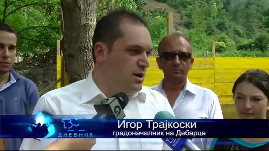 ТВМ Дневник 05.08 2015