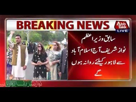 Islamabad: Nawaz Sharif To Begins GT Road Rally Today