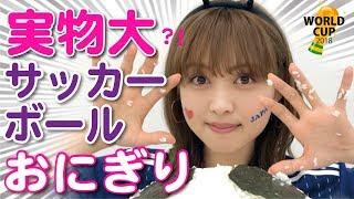 20代女性に人気のファッション雑誌「Ray」専属モデルの松元絵里花による...