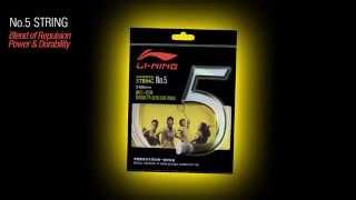 li ning   no 5 badminton strings
