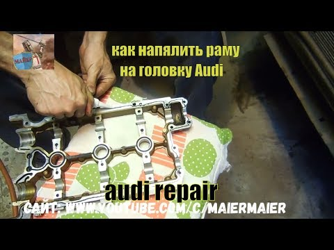 Audi a6 c6 MAIER DIY Repair videos 2017 🆕НАПЯЛИВАЮ РАМУ ГБЦ || Hydraulic compensator, rockers
