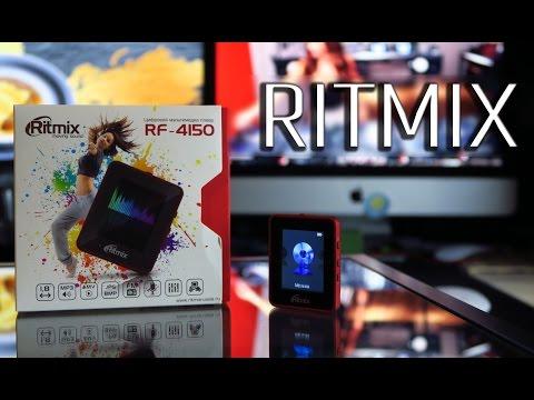 Ritmix RF-4150 Обзор плеера
