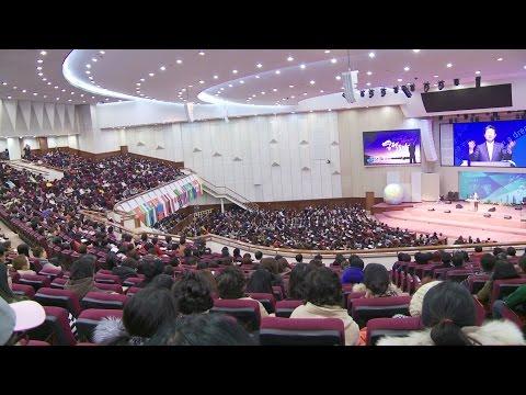 """Программа """"Влияние"""". Благословение Южной Кореи. Часть 1"""