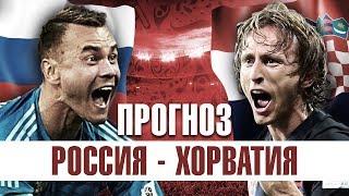 5 способов заработать на Чемпионате Мира 2018 в России