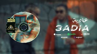 Gnawi - 3ADIA | عادية Prod. EAGLE EYE & HaBiBelk ( Officiel Clip )