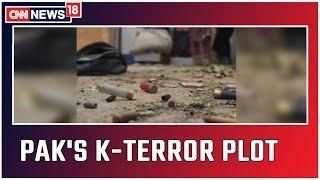 J&K: Punjab-Based Apple Trader Killed, Another Injured In Militant Attack