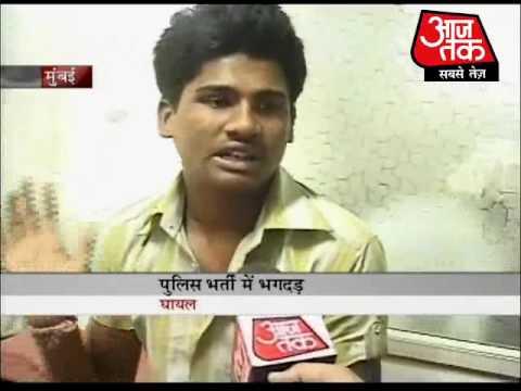 Stampede kills an aspiring cop in Mumbai