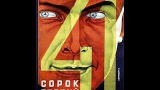 Сорок первый (Межрабпом-Русь, 1926 г.)