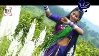 Nagpuri Songs Jharkhand 2016 - Sadi Tor Sadi | Video Album - Aadhunik Nagpuri Songs