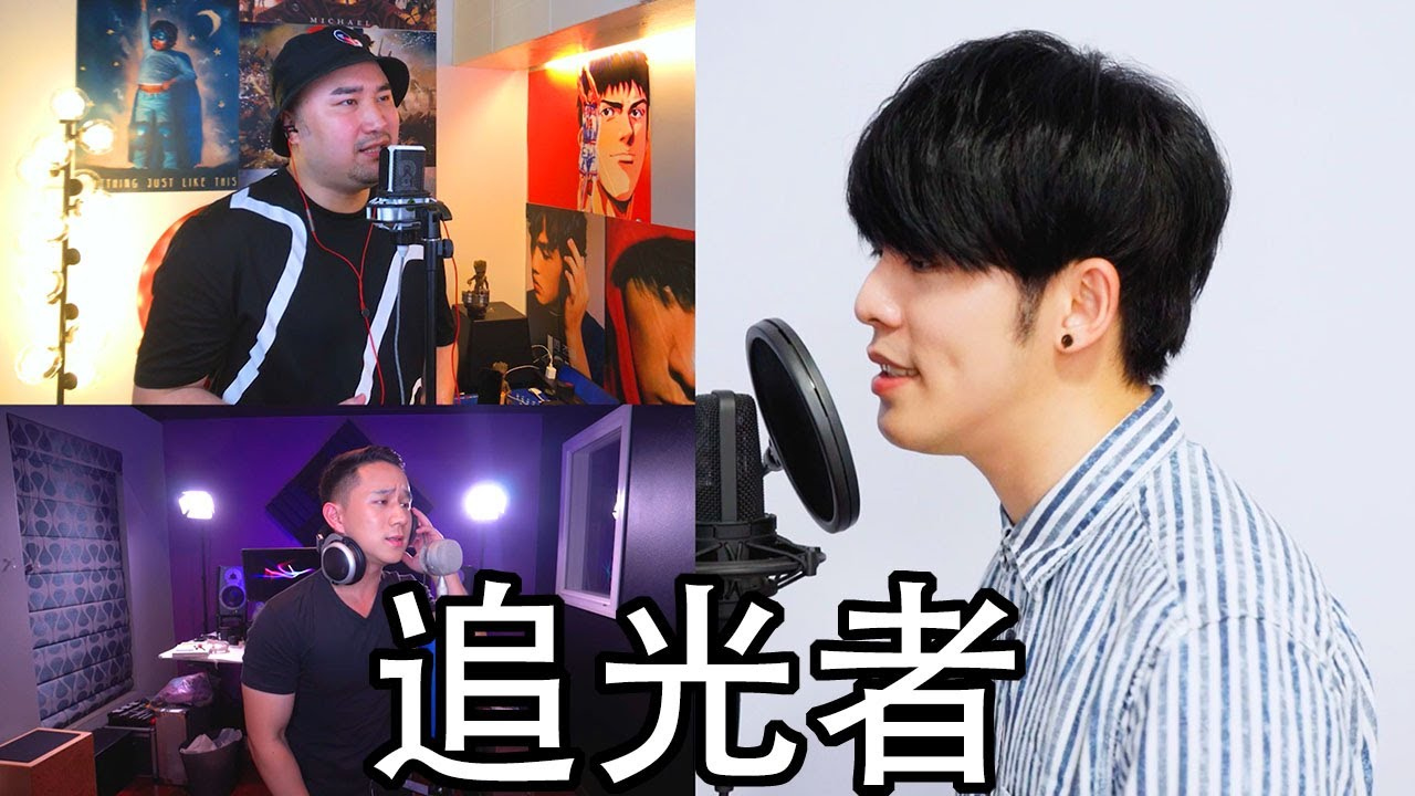 追光者 (岑寧兒)   Jason Chen x DannyAhBoy x 胖胖胖