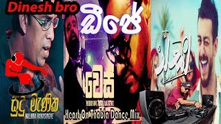 Sinhala Dj Remix Nonstop 2018 New Sinhala Love Songs 2018 latest song remix