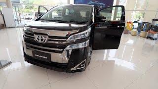 Toyota Vellfire | इसके अंदर Innova फिट हो जाए