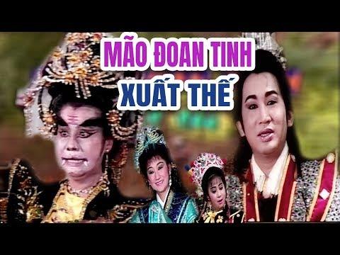 Chung Vô Diệm - Mão Đoan Tinh xuất thế