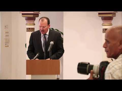 كلمة تأبين سفير تونس بالولايات المتحدة الأمريكية للرئيس الراحل